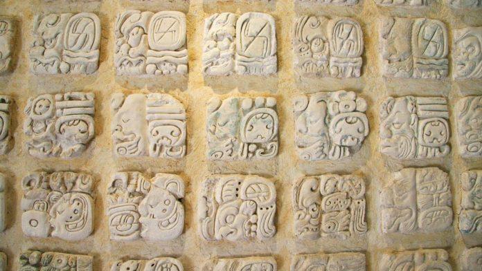 Resultado de imagen para calendario maya